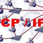 Протоколы TCP/IP простым языком