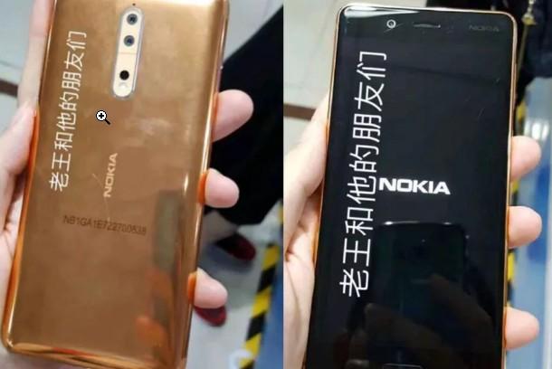 Nokia 8 золотой и синий