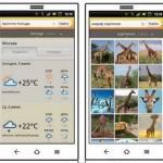 Яндекс поиск на Google Chrome для Android