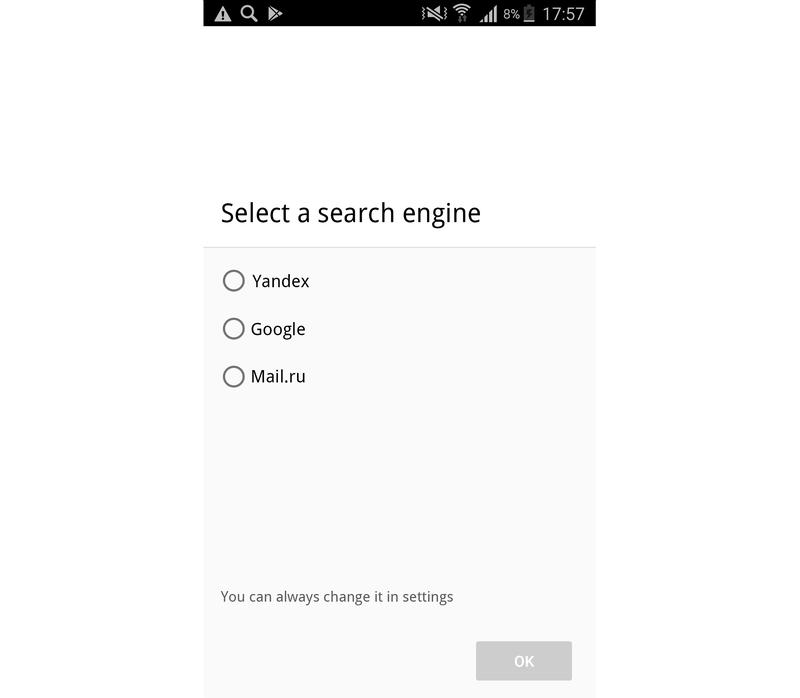 Яндекс поиск на Google Chrome