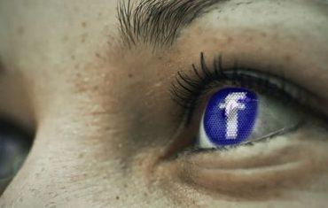 социальные сети в интернет
