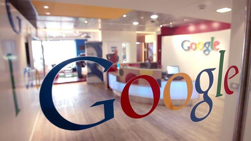Гугле