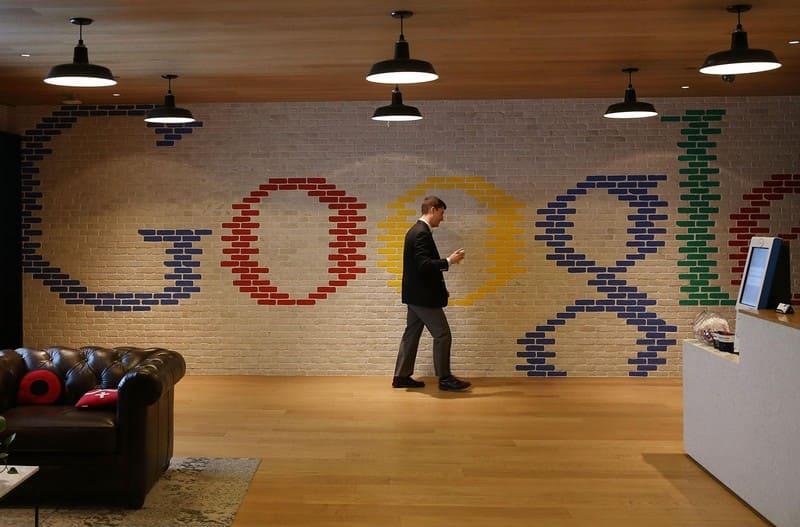 ПС Гугле