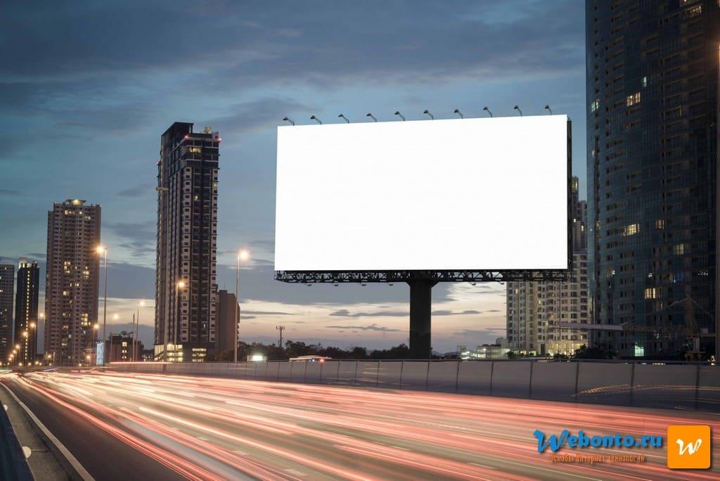 виды наружной и интерьерной рекламы